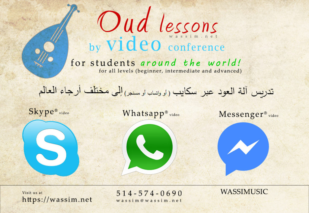 Online Oud lessons with Wassim Njeim via Skype or Whatsapp - Leçon de Oud via Skype